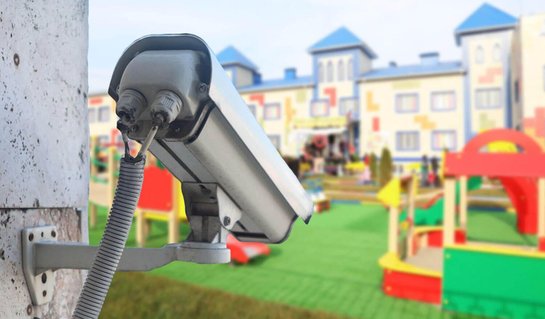 видеонаблюдение камеры видеонаблюдения в детском саду