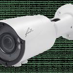 Видеокамера уличного исполнения FX-C20V-IR