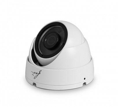 Видеокамера уличного исполнения FX-D40F-IR