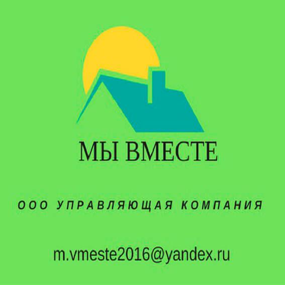 Директор - Янгибаев Руслан Хабибулаевич